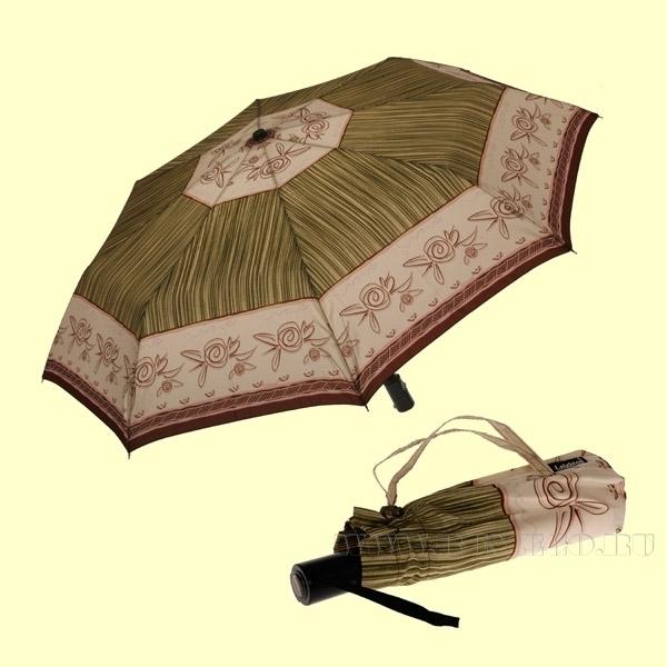 Зонт женский 23, полный автомат () оптом