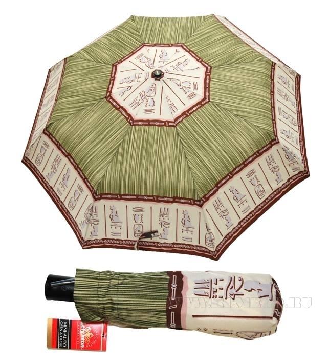 Зонт 23, полный автомат (женский) оптом