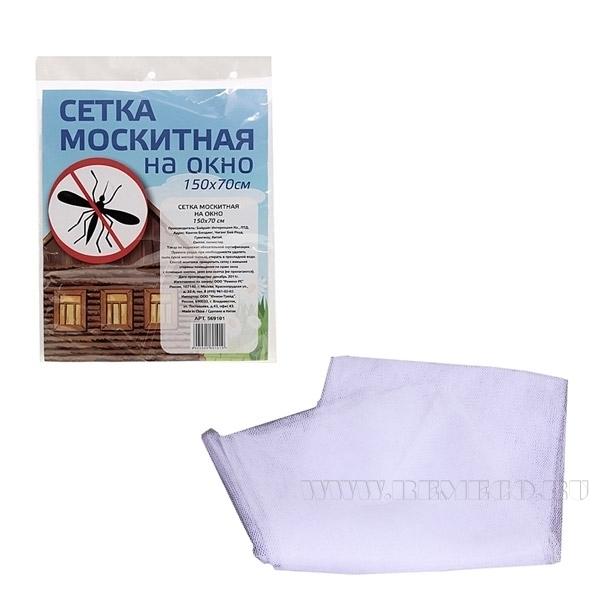 сетка от насекомых на окна 150*70см оптом
