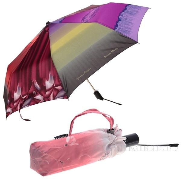 Зонт 23, полный автомат (комбинированный) оптом