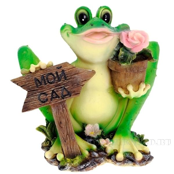 Фигура декоративная садовая Лягушка с табличкой Мой сад L29W19H30 см оптом