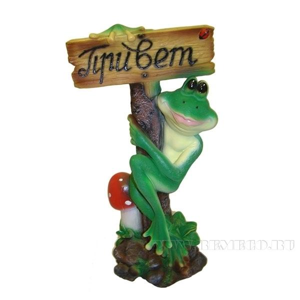 Фигура декоративная садовая Лягушка с табличкой Привет L24W19H50 см оптом