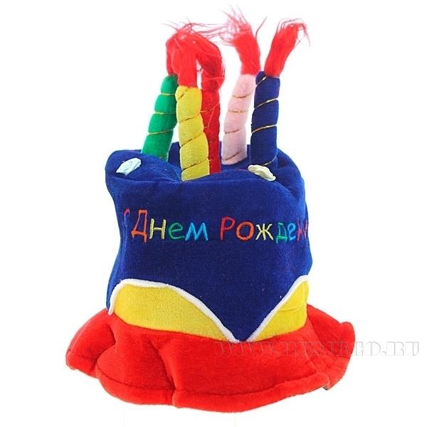 Шляпа с Днем Рождения, 58-60 см оптом