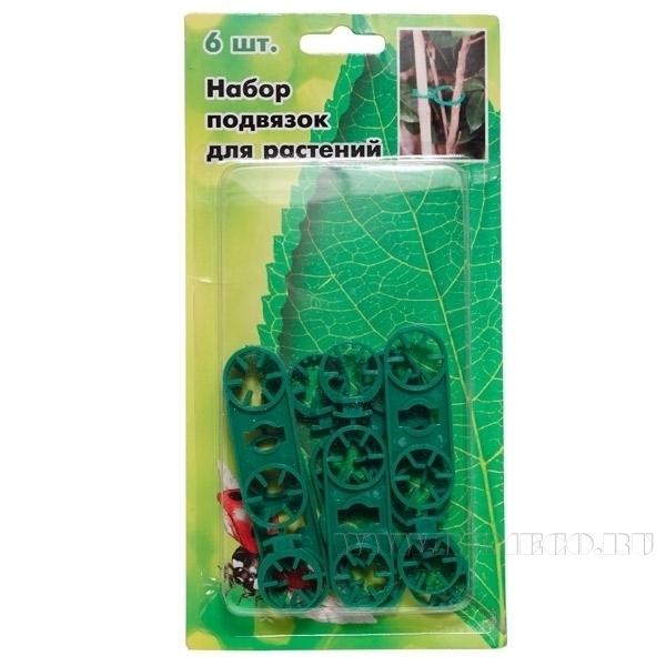 Набор из 6-ти подвязок для растений(10х2,5 см) оптом