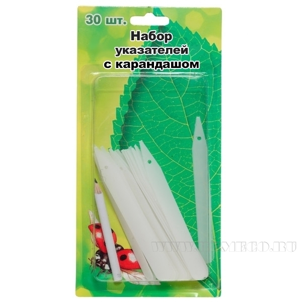 Набор из 30-ти садовых табличек с карандашом(12,3х1,3 см) оптом