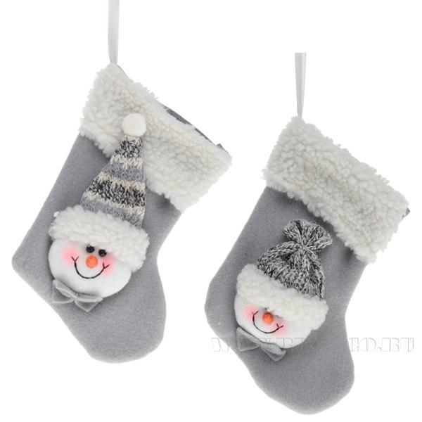 Носок для подарков, Н 14 см, 2 в. оптом