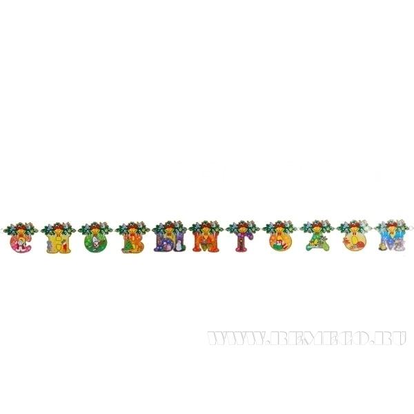Декоративное изделие Новогоднее панно (баннер), 180х12 см оптом