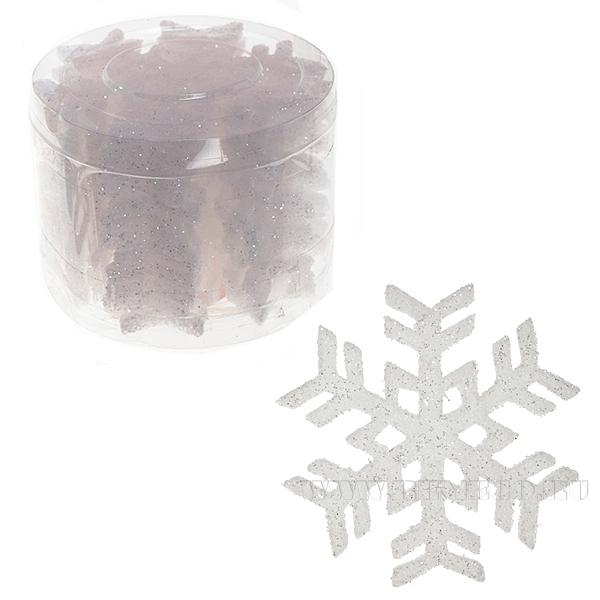 Набор новогодних украшений Снежинка,10см (12 шт) оптом
