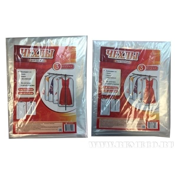 Чехлы для одежды 1шт 60*100см оптом