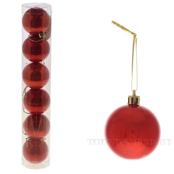 Набор новогодних шаров, 6 штук , D 5 см оптом