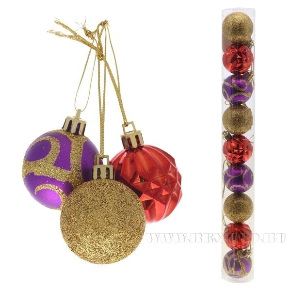 Набор новогодних шаров, 9 штук , D 4 см оптом