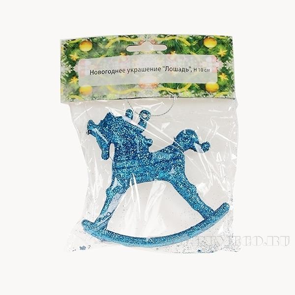 Новогоднее украшение Лошадь, Н 10 см оптом