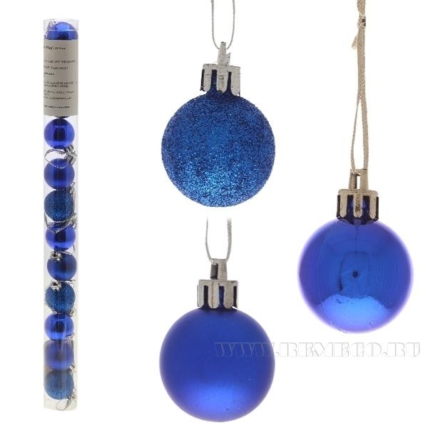 Набор из 12-ти новогодних украшений Шар, D 3 см оптом