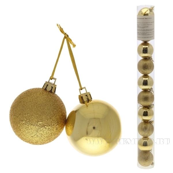 Набор из 10-ти новогодних украшений Шар, D 5 см оптом