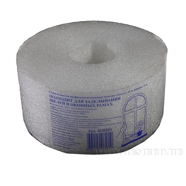 Самоклеющееся профильно-погонажное изделие Лента, 10м х 5см оптом