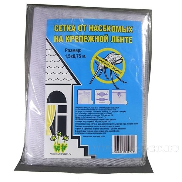 сетка от насекомых на окна на крепежной ленте150*75см оптом