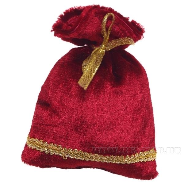 Мешок для подарков 15*12см (бордовый бархат) () оптом