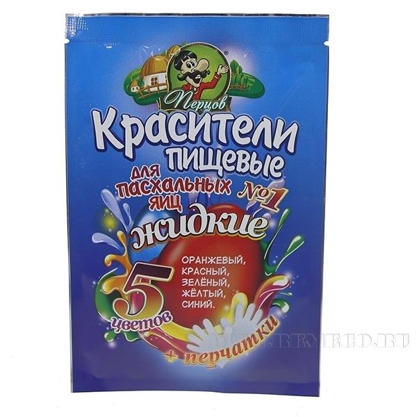 Краситель пищевой жидкий,  5цв+перчатки оптом