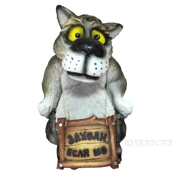 Фигура декоративная Волк Заходи, если шо L37W38H55см оптом
