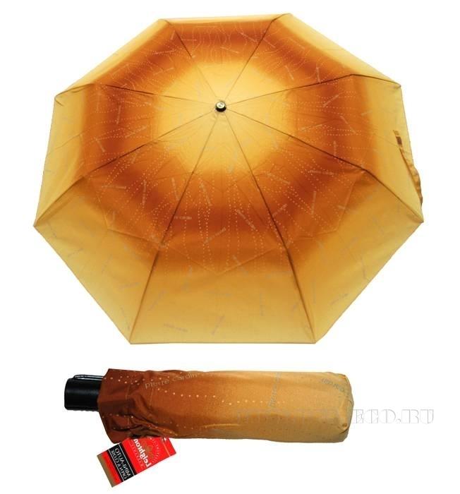 Зонт 2320 (Pier Cardin) оптом