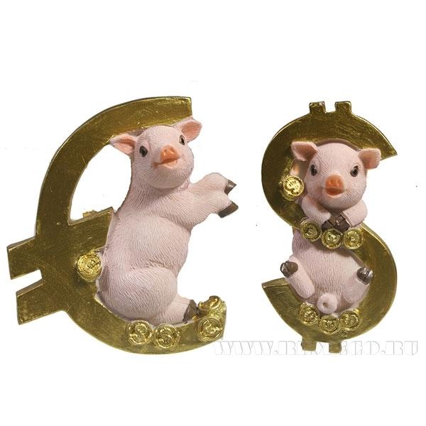 Магнит Свинка и евро , Свинка и доллар , L5W1H6, 2 в. оптом