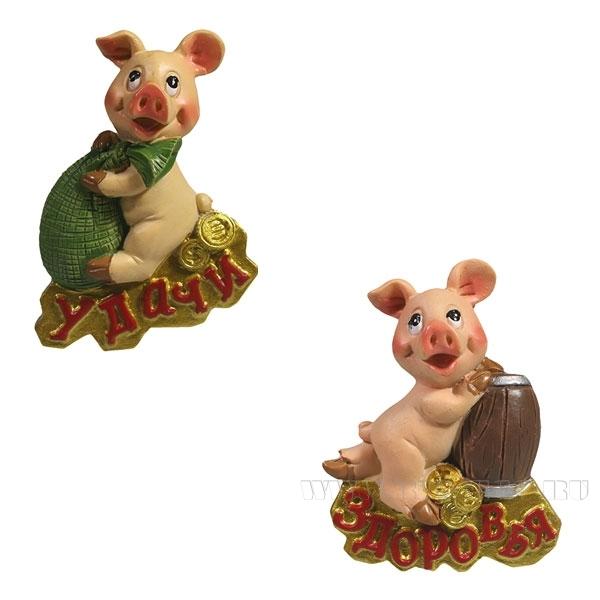 Магнит Свинка Здоровья , Свинка Удачи , L5W2H6,5 2в. оптом