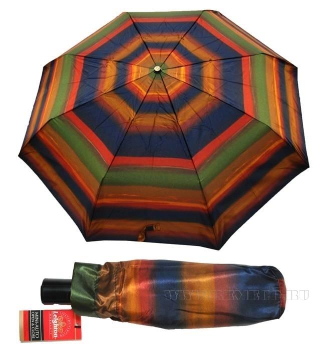 Зонт 2320 (Атласный, Радуга) оптом