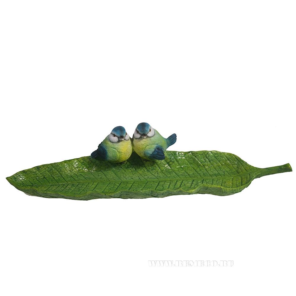 Декоративная подставка под мелочи Лист с синичками L41W11H9 см оптом