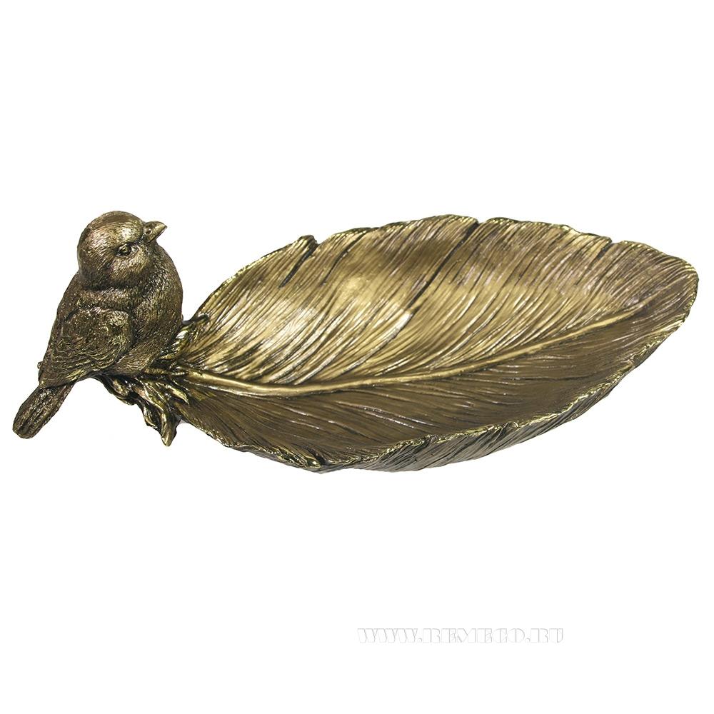 Декоративная подставка под мелочи Птичка на перышке (золото) L26W10H10,5 см оптом