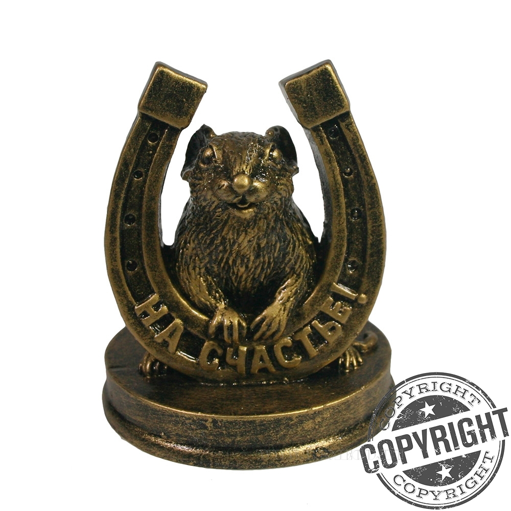 Фигурка декоративная Крыса с подковой На счастье (бронза) L7 W7 H9,5 см оптом