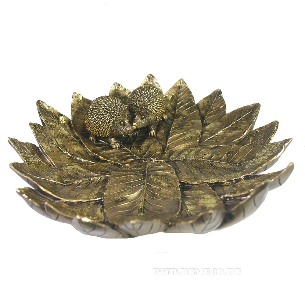 Изделие декоративное Пара ежей на тарелке из листьев (золото) L24,5W24,5H6,5 оптом