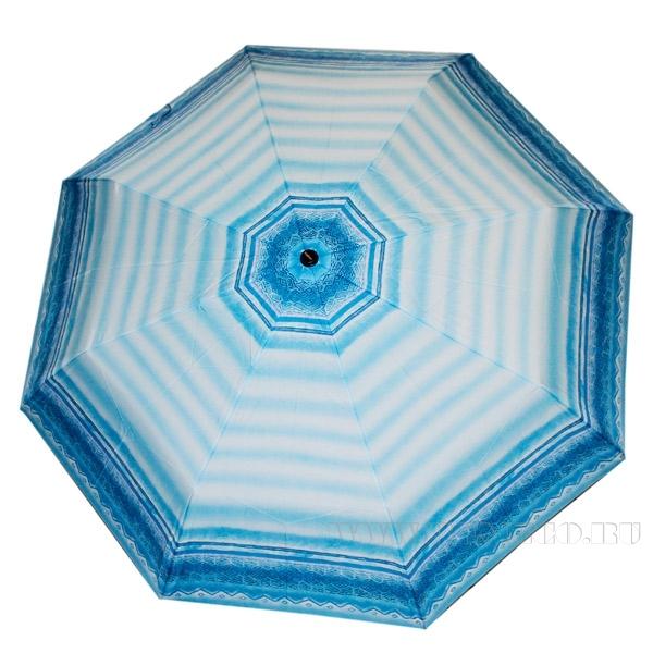 Зонт 23,  полный автомат (Голубая абстракция) оптом