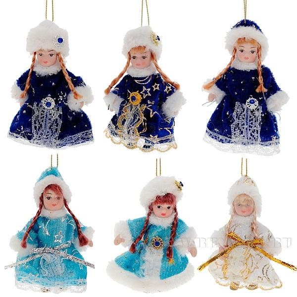 Кукла Снегурочка, 9 см, 6 в оптом