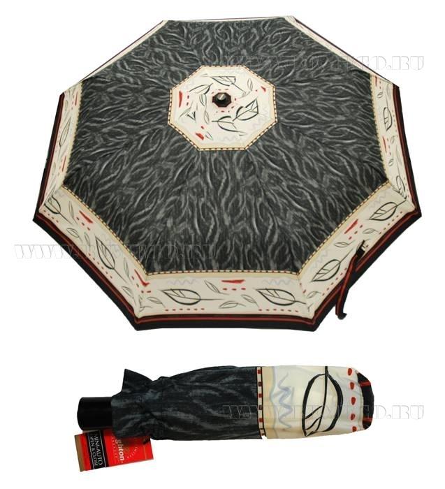 Зонт 23, полный автомат () оптом