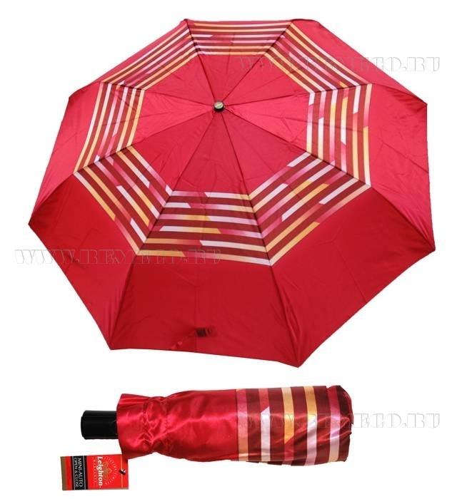 Зонт 23, полный автомат (Атласный, Ярко-розовый) оптом
