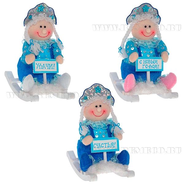 Новогоднее украшение Снегурочка, L10 W17 H20 см, 3 в. оптом