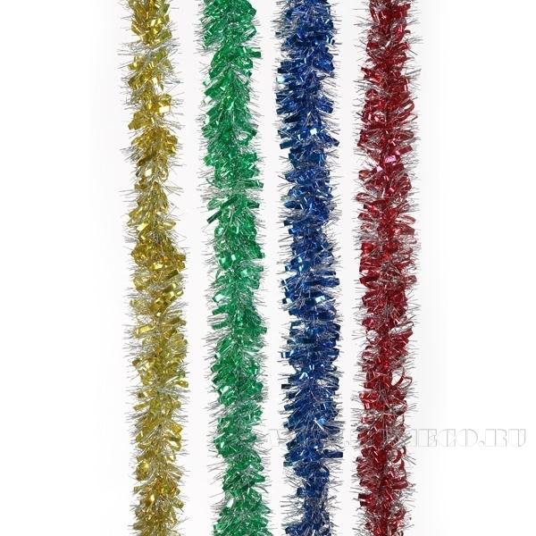 Мишура (зол.-сереб., зол.-зел., сереб.-син., сереб.-крас.), 6 сложений, 9x270 cм, 4 в. оптом