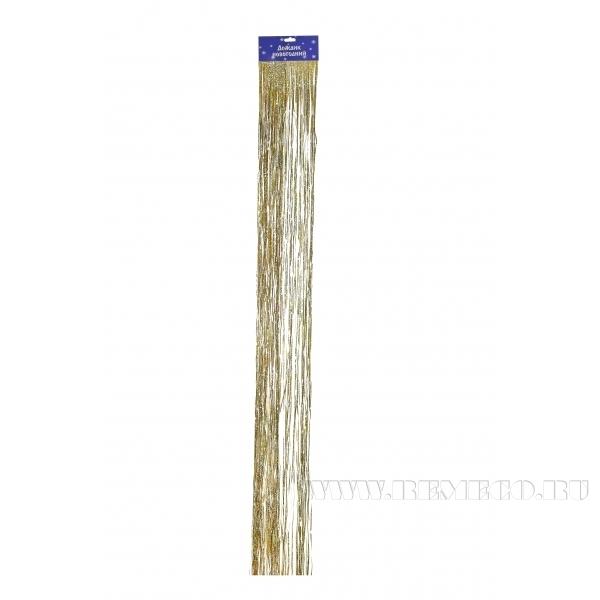 Дождик (золот.), 13х100 см оптом