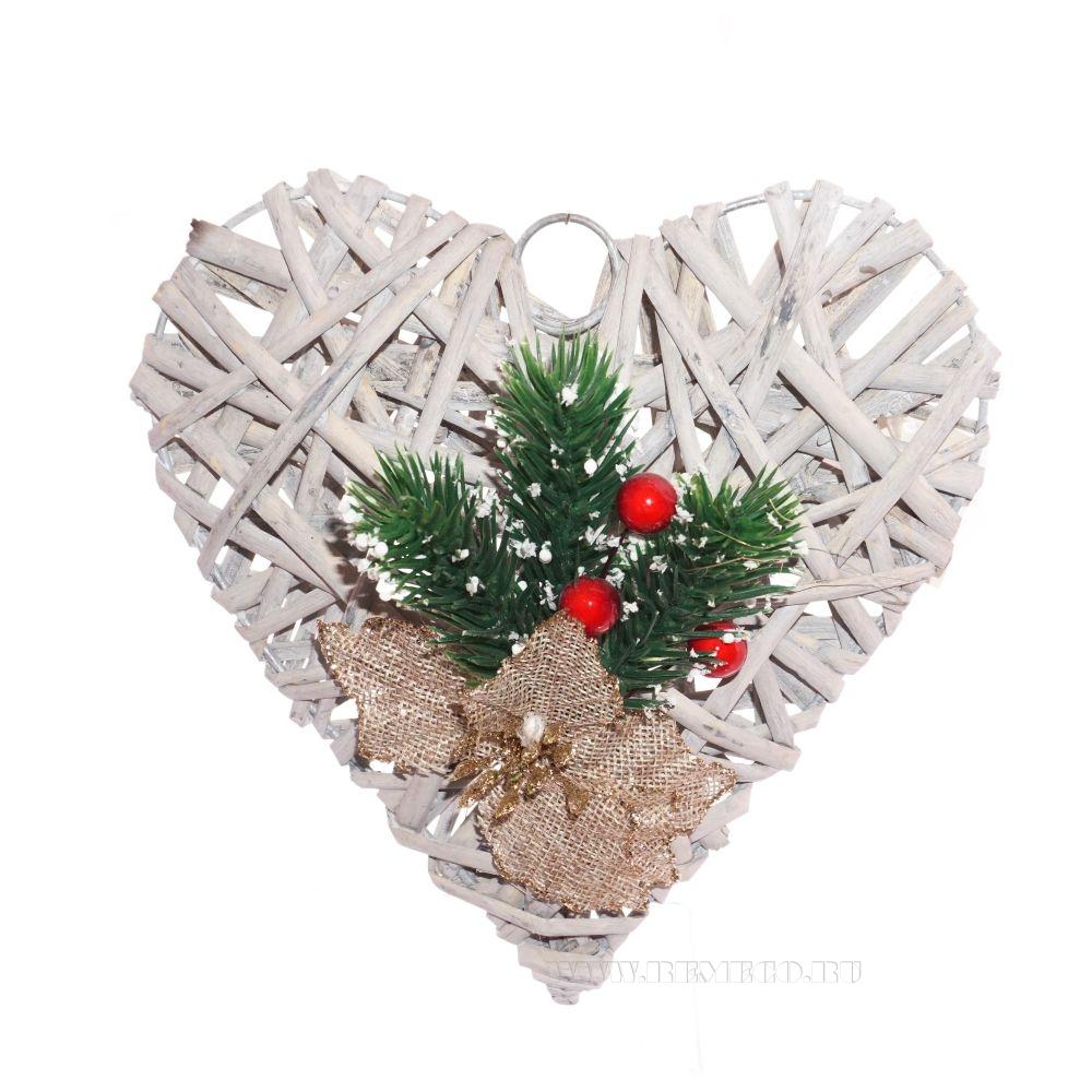 Новогоднее украшение Сердце, 20х20 см (без инд.упаковки) оптом