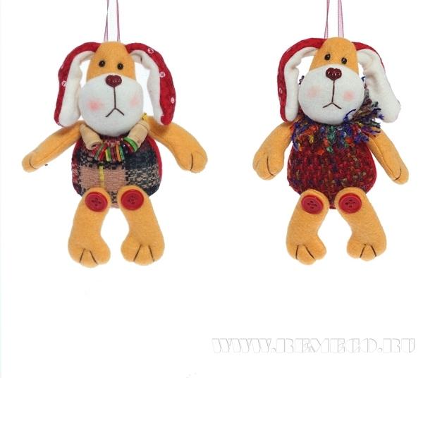 Новогоднее украшение Собачка, H15.2 см, 2в. оптом