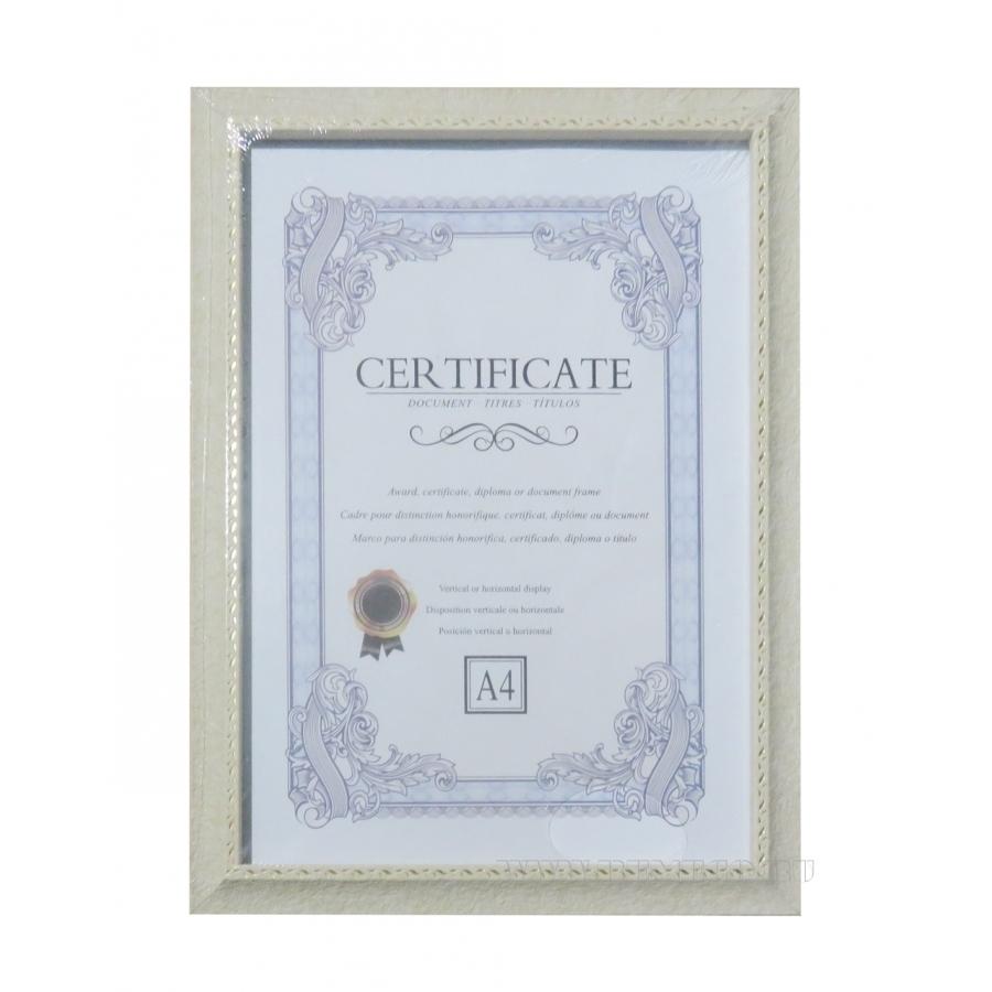 Рамка для грамот и сертификатов, L24 W2 H32.5 см оптом