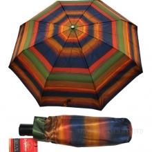 Зонты женские, зонты мужские