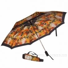 Зонт женский Осень с черным кантом, (23, полный автомат)