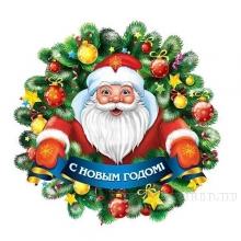 Панно новогоднее Дед Мороз, 27х27 см