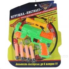 Игрушка Пистолет, размер в упаковке:29*22CM, размер пистолета:17.5*14CM, с 4 пулями