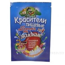 Краситель пищевой жидкий,  5цв+перчатки