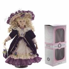 Кукла фарфоровая Татьяна, 40 см