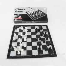 Игра настольная Шахматы (магнитные, дорожные), L19 W10 H4 см