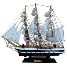 Корабль, L50 см