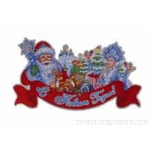 Новогоднее панно Дед Мороз и Снегурочка, L50см, H38см